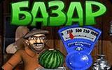 Bazar шалить онлайн