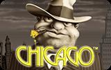 Chicago представлять онлайн