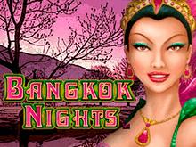 Играйте на денюжка на Ночь В Бангкоке