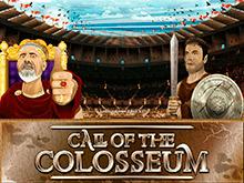 В игровом клубе Вулкан Зов Колизея
