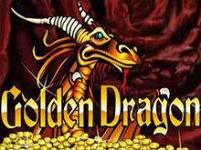 Играйте на копейка во Золотой Дракон