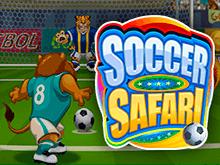 Игровой автоматическое устройство Сафари Футбол на реальные деньги